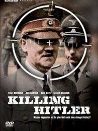 刺杀希特勒