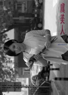 虞美人(微电影) (2015)