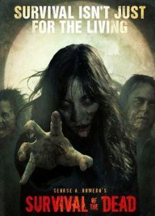 死亡岛(科幻片)