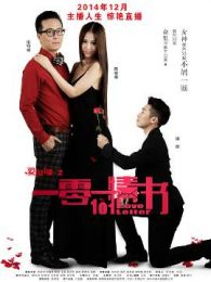 韩国成人电影