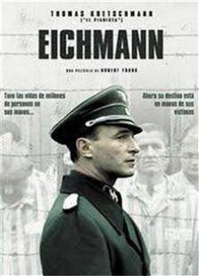 艾希曼2007