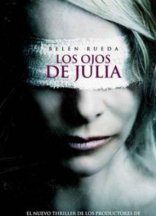 茱莉亚的眼睛