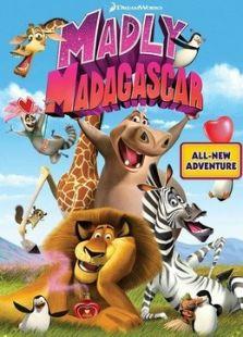马达加斯加的疯狂情人节