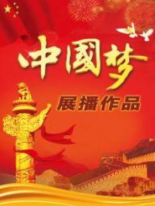 中华治水故事-日月潭的传说