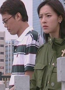 庙街公主 粤语(剧情片)