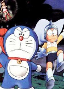哆啦A梦1994剧场版:大雄与梦幻三剑士(动作片)