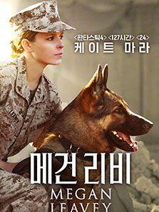 战犬瑞克斯(战争片)