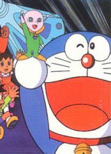 哆啦A梦1985剧场版:大雄的宇宙小战争(动作片)