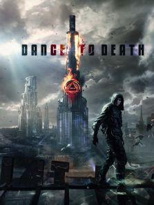 死亡之舞背景图