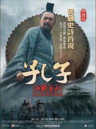 要强-刑警2010