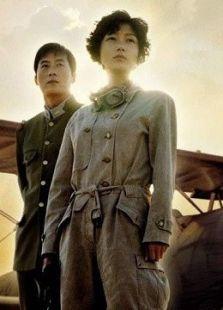 青燕(动作片)