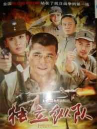 王新军演过的电视剧作品全集_2345电视剧
