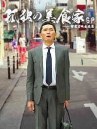 日本电视剧模式_最a模式好看的日本电视剧收视华为荣耀+7大全美食图片