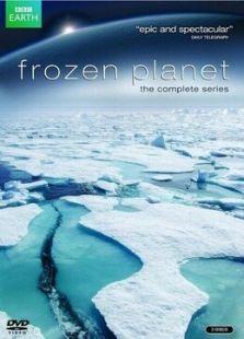 BBC:冰冻星球