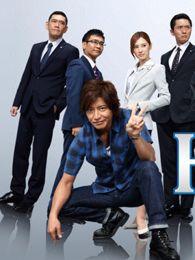律政英雄(2014)