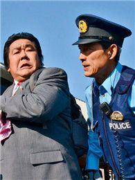 刑警110公斤第1季