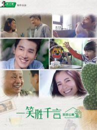 李芊墨-抗日战争片