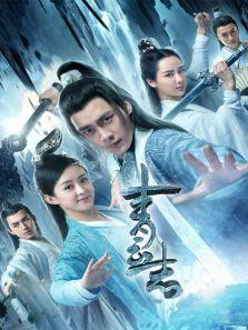 青云志 DVD版(内地剧)