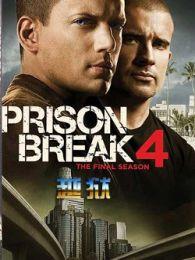 越狱第4季背景图