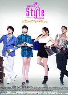 风格style(韩国剧)
