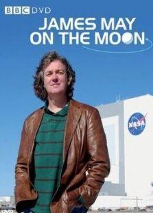 《BBC:詹姆斯·梅的月球之旅》-其它