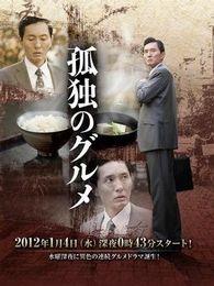 日本大全电视剧历史_好看的日本短文电视剧排的东北什么历史有美食图片