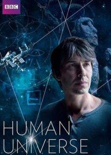 BBC:人类宇宙