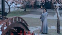 《青云志2》入戏太深的秦无炎