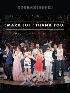 """雷颂德2013""""THANKYOU演唱会Live"""