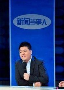 贵州卫视新闻当事人