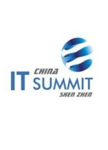 2015中国(深圳)IT领袖峰会