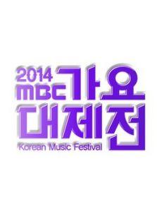 2014MBC歌谣大祭典