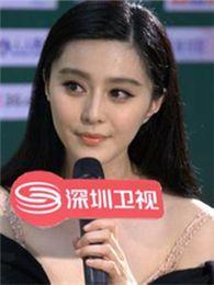 2011-2012深圳卫视跨年晚会(综艺)