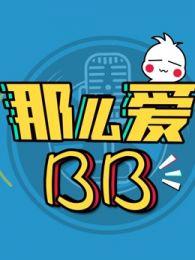 黑龙江卫视节目表