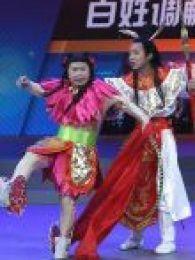 2014北京卫视中秋晚会