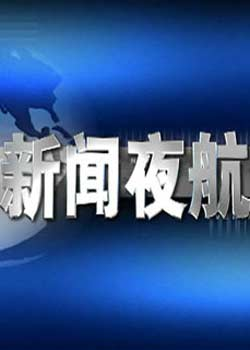 麻豆视传媒短视频在线观