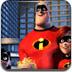 超人总动员记忆