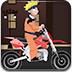 鸣人摩托车