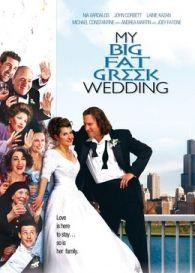 我的巨型希臘婚禮