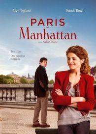 巴黎曼哈頓