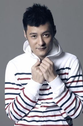 主演:余文乐,杨蓉,胡然,伍允龙