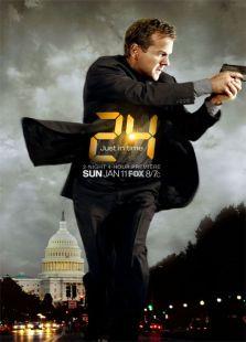 24小时第7季