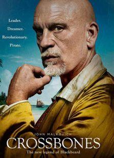 海盜王國第1季
