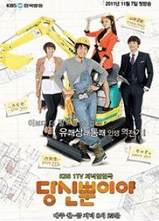 只有你(2005版)