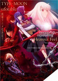 Fatestaynight重制版第二季