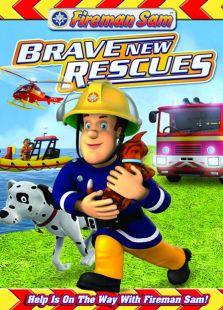 消防員山姆第六季