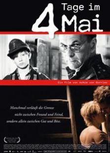 五月的四天(2011)
