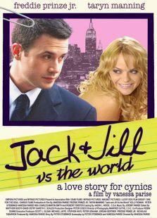 杰克和吉尔对抗世界