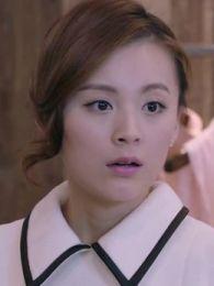 幸福愛人(2014)