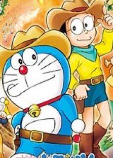 哆啦A夢2009劇場版新版大雄的宇宙開拓史